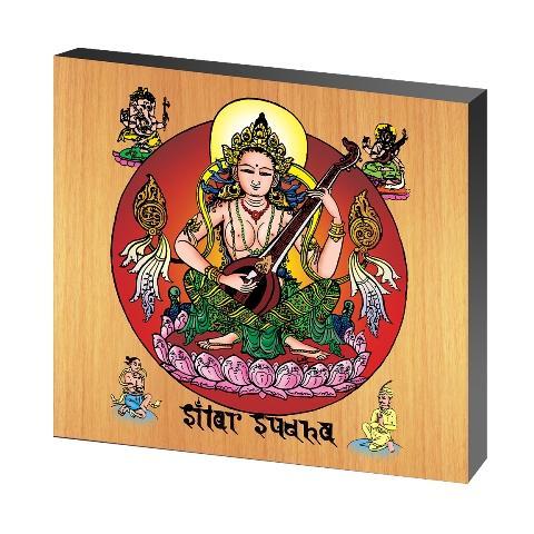 Sitar Sudha