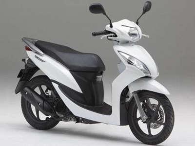 Honda Dio 110cc - (HONDA-001)