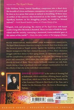 The Royal Ghosts (Samrat Upadhyay)