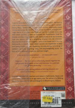 The Guru of Love (Samrat Upadhyay)