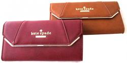 Kate Spade Hand Purse - (DS-031)