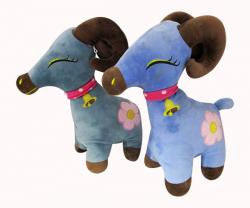 Goat Soft Toy (Small) - (HH-007)