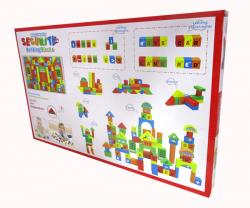 Early Learning Security Building Blocks - 10% OFF - (HH-008)