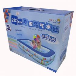 Children's Pool Swimming Pool Float - (HH-011)