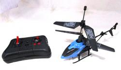 Remote Control Flying Helicopter Funny Toy (Small) - (HH-018)