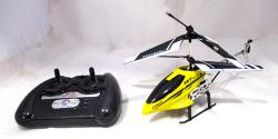 Remote Control Flying Helicopter Funny Toy (Medium) - (HH-019)