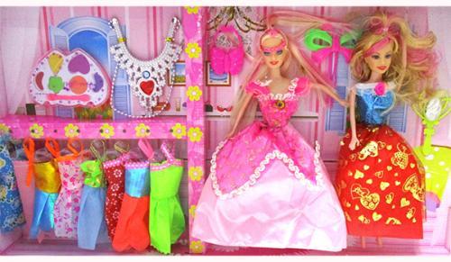 GIrl's Fashion Doll Set - (HH-024)