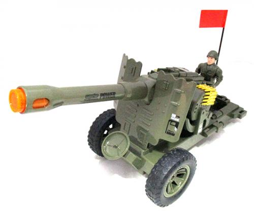 Remote Control Tank Toy - (HH-016)