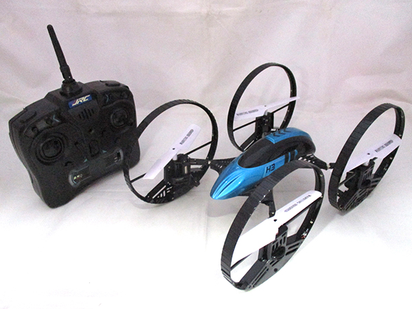 RC Quadcopter Salange Aircraft Drone - H3 - (HH-025) by Happy hours