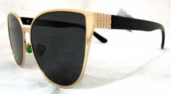 Black Fashionable Sunglasses For Ladies - (WM-068)