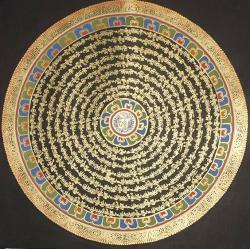 Mantra Mandala (28cmx28cm)