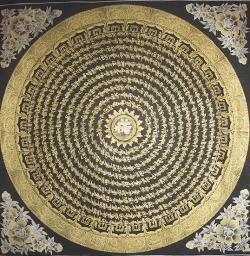 Mantra Mandala Thanka (40cmx40cm)