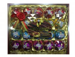 Max Sweet chocolate Square Shape 250grm