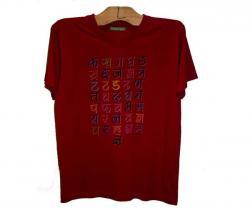 Nepali Barnamala Printed T-Shirt