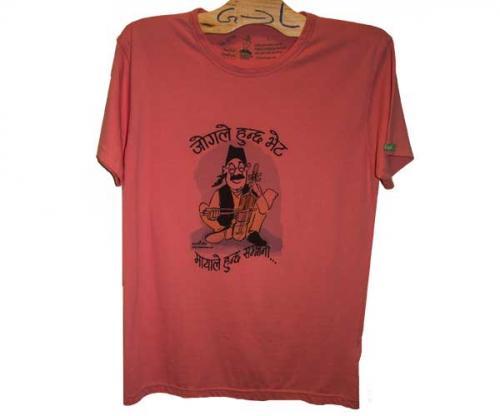 Violin Printed T-Shirt