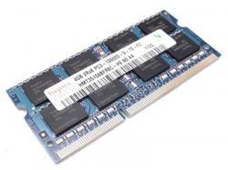 Laptop DDR III 2 GB 667 MHZ RAM - (LP-DDR-3M)