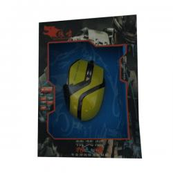 Gaming Mouse 6D - (GM-6D)