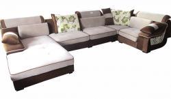 Febric U Shape Sofa - 159 x 78 x 78 - (LS-017)