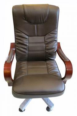 Executive Chair - Leather - (LS-031)