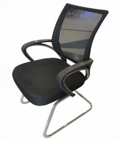 Office Chair - Meeting Chair - (LS-035)