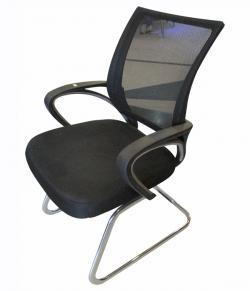 Office Chair - Meeting Chair - (LS-035)
