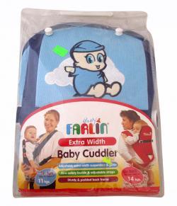 Farlin Extra Width Baby Cuddler - (KC-018)