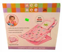 Mee Mee Compact & Comfy Baby Bather - (KC-019)