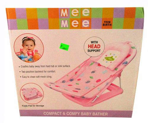 Mee Mee Compact & Comfy Baby Bather - (KC-019)