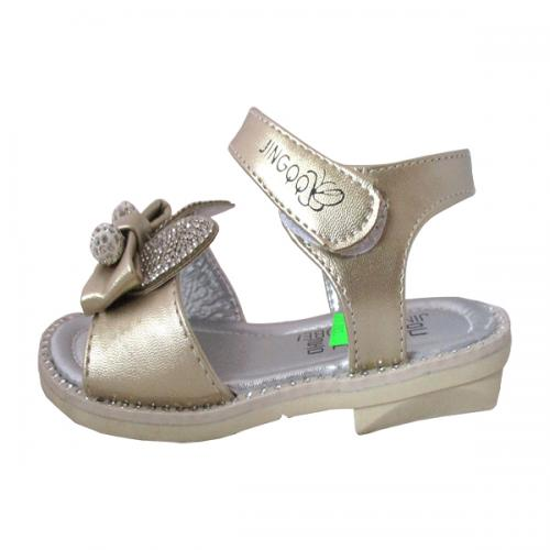 Kid's Fancy Sandal - (KC-065)