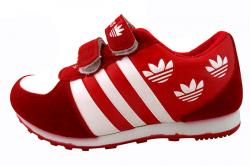 Addidas Strap Sports Shoes - (KC-073)