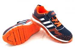 Adidas Sports Shoes - (KC-083)