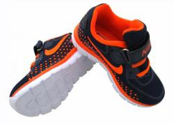 Nike Airmax For Kids - (KC-084)