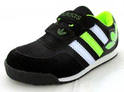 Adidas Strap Sports Shoes - (KC-085)
