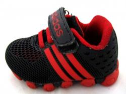 Tiny Adidas Sports Shoes -(KC-086)