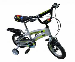 Santosha Kid's Cycle - (KC-090)