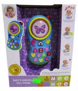 Mee Mee Baby Phone - (KC-100)