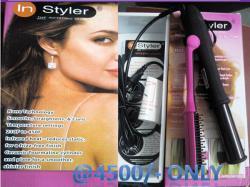 Hair Instyler - (TS-008)