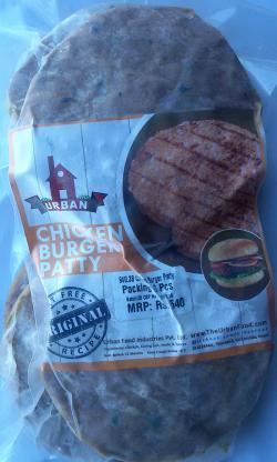 Chicken Burger Patty - 75 gm/pc - (UF-009)