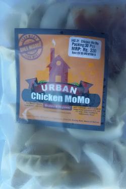 Chicken MoMo - 900gm - (UF-012)