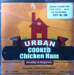 Cooked Chicken Ham - 200gm - (UF-016)