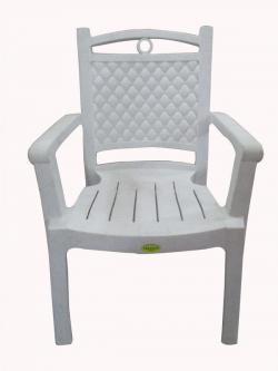Deluxe Comfortable Plastic Chair - (UT-020)
