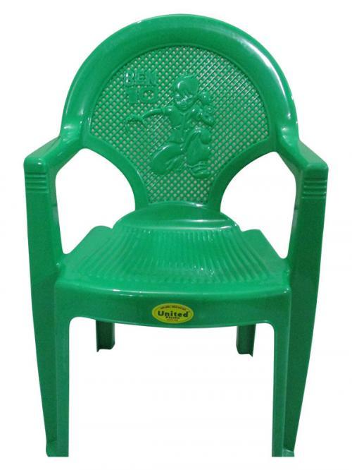 Comfortable Plastic Chair - Baby Chair - (UT-027)