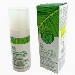 "Nutriganicsâ""¢ Smoothing Day Cream 50ml - (SC-048)"