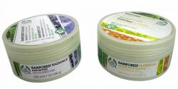 Rainforest Radiance Hair Butter 200ml - (SC-096)