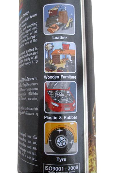 Waxy Leather and Tire Polish Spray - (WAXY-001)