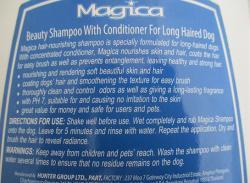 Magica Beauty Shampoo 600 ML - (MG-001)