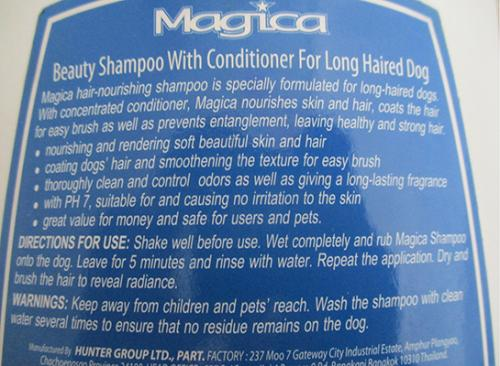 Magica Beauty Shampoo 600 ML - (MG-001)