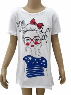 You Are Lovely T-Shirt For Kids - (CN-074)