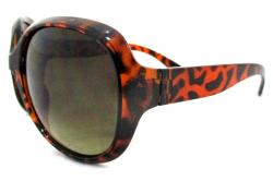 Animal Printed Glasses For Kids - (CN-094)
