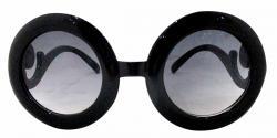 Black Round Glasses For Kids - (CN-098)